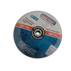 Отрезной диск по металлу (180*2,5*22,2)